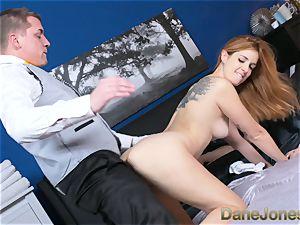 Dane Jones nasty wifey pulverized by room service